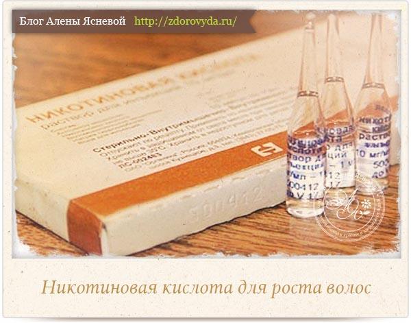 таблетки от глистов вермокс инструкция