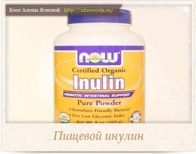 Миниатюра к статье Инулин пищевой— уникальные свойства природного пребиотика