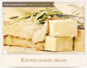 Миниатюра к статье Кастильское мыло— уникальная роскошь средневековья для вашей кожи