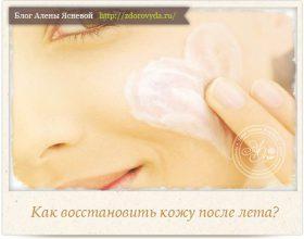 Применение розового масла - как применять розовое масло
