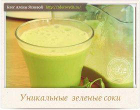Миниатюра к статье Зеленые соки— супер ЕДА для омоложения и очищения
