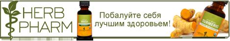 Herb Pharm-R-62515
