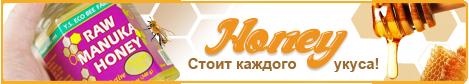 HoneyBanner-R1