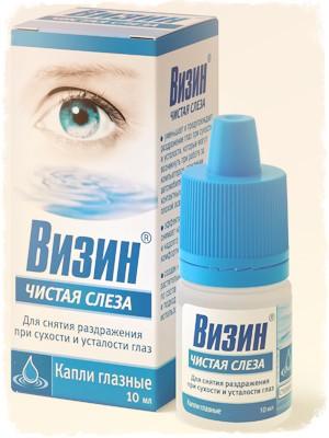 визин