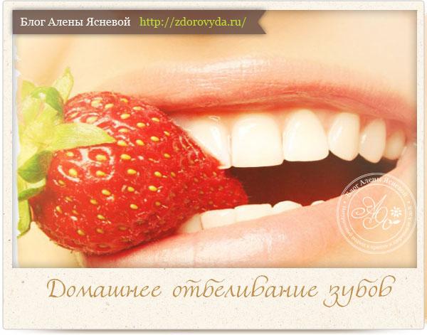 Зубная паста Colgate Total Professional Whitening -