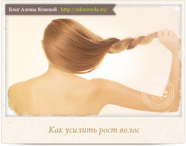 средство от выпадения волос