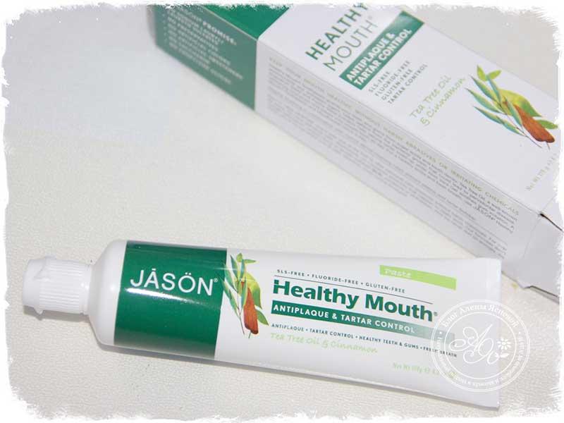 Зубная паста Jason Nэtural.