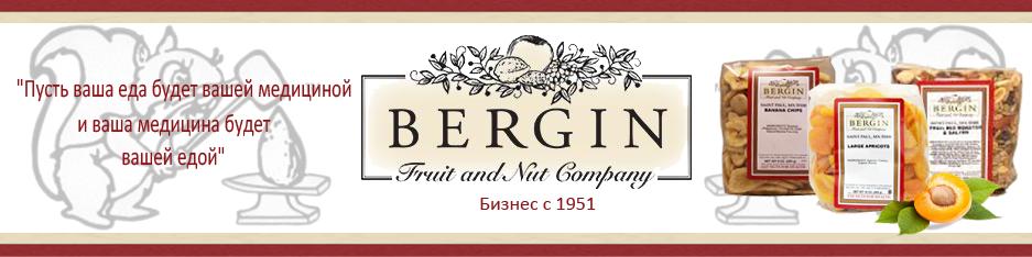 Bergin-Fruit-and-Nut-0424-RU