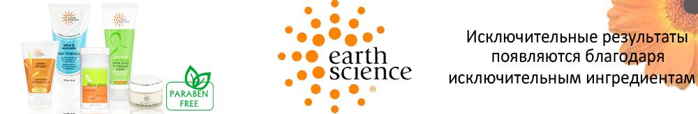 Earth-Science-0113-RU
