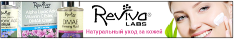 Reviva-Labs-R-101015