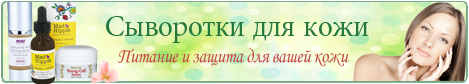 http://www.iherb.com/serums?rcode=hwl796#p=1