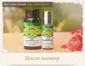 Миниатюра к статье Волшебное масло таману— полезные свойства и секреты применения