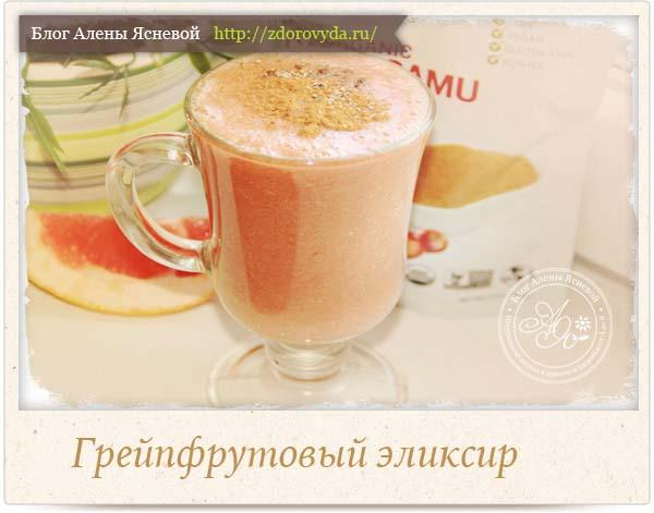 грейпфрут с медом