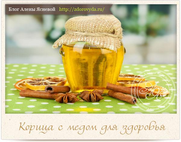 Корица медом
