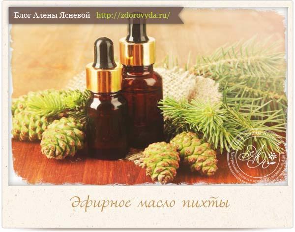 масло пихты в гинекологии